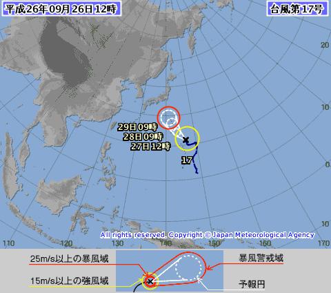 台風17号が接近中。16号より強力なのか?