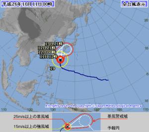 台風19号気象庁の絵