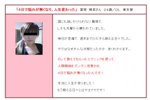 SnapCrab_NoName_2015-10-17_12-10-11_No-00