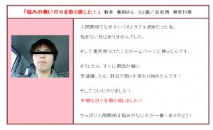 SnapCrab_NoName_2015-10-17_12-9-48_No-00