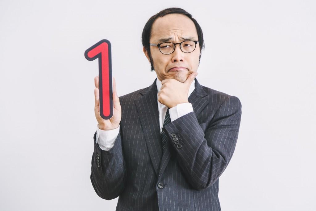 変わった苗字「十」で何と読むかわかりますか?